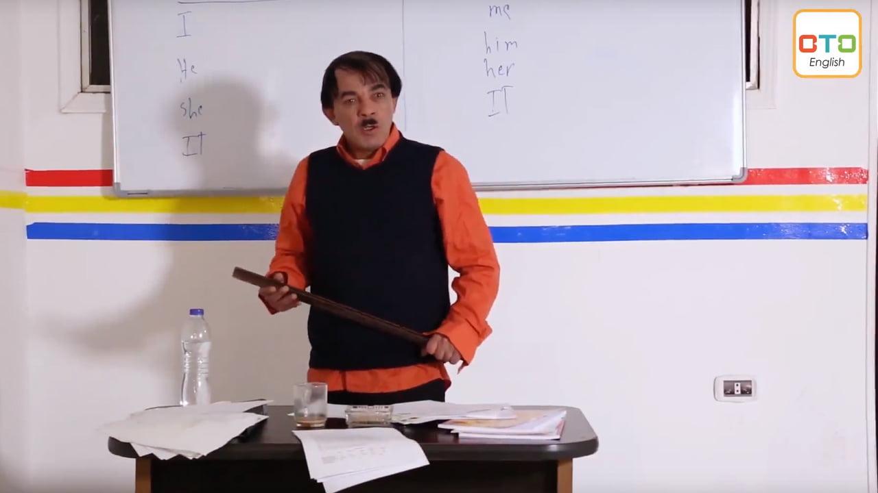 OTO English – Types of Teachers (starring Alaa Morsy)