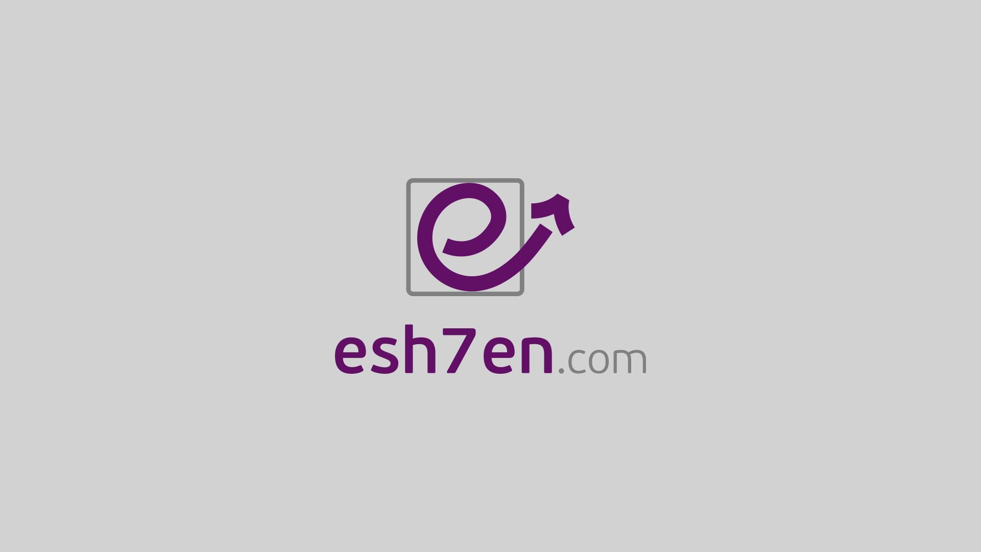 Esh7en.com
