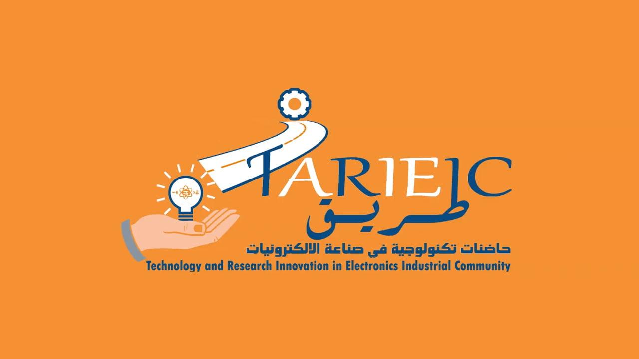 TARIEIC Incubator Startups