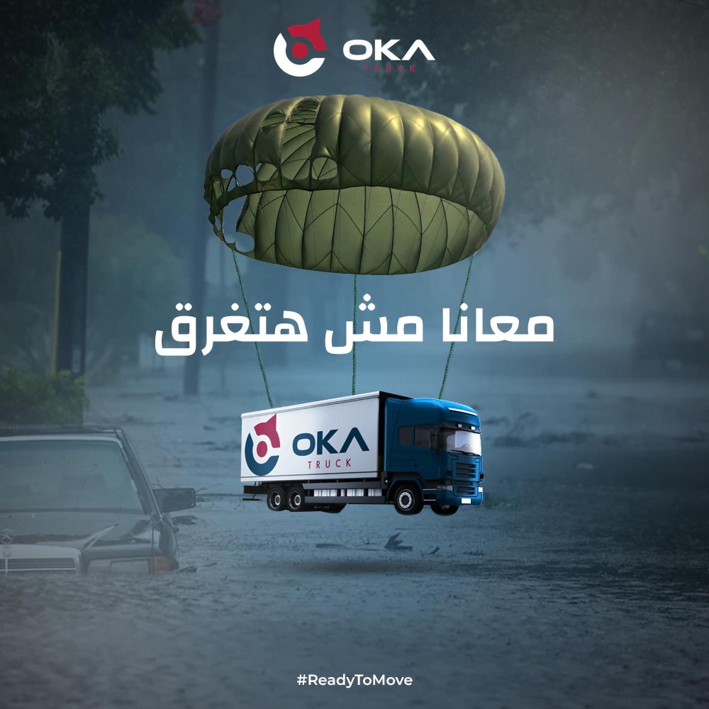 OKA Truck
