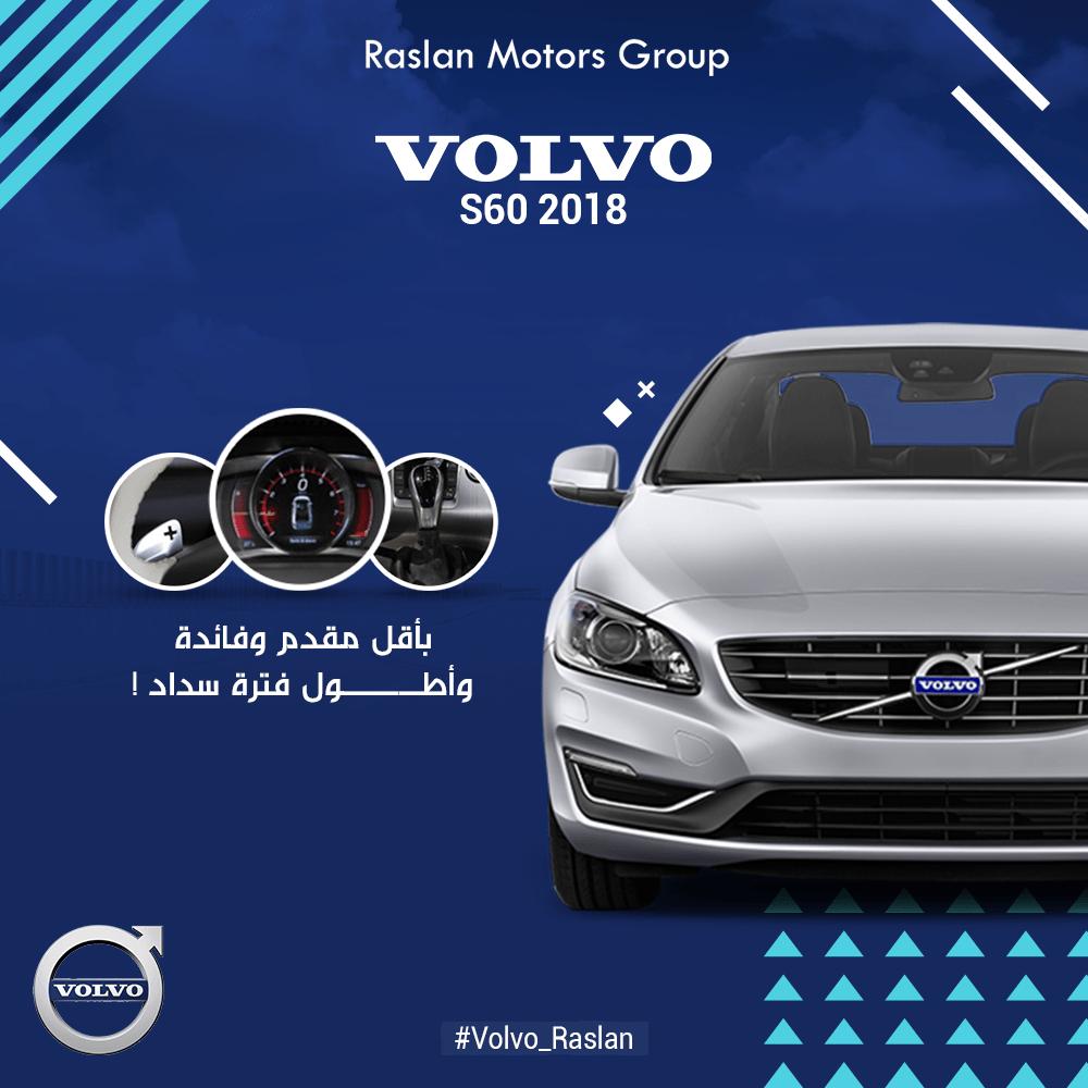 Raslan Motors Group